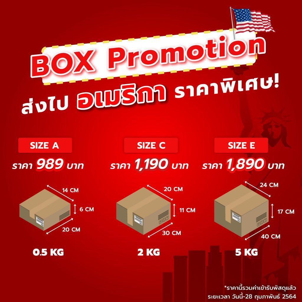 sme_box_pro-us-02